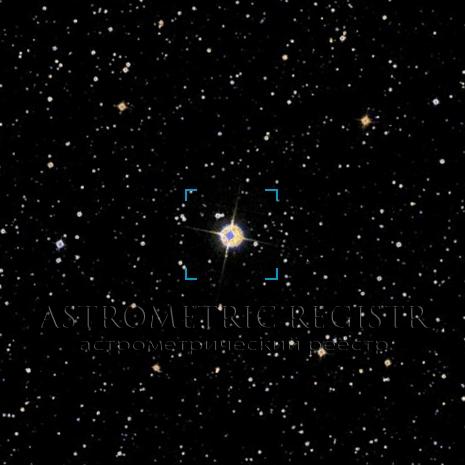 Звезда 13-15 величины